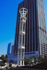 commercial office tower and leasing market